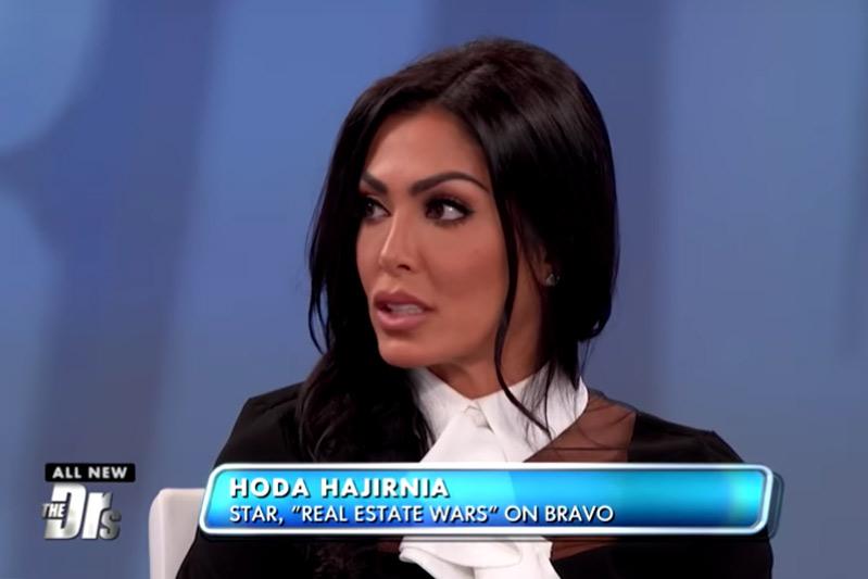 HODA MODE - Hoda Hajirnia reveals eating disorder at The Doctors
