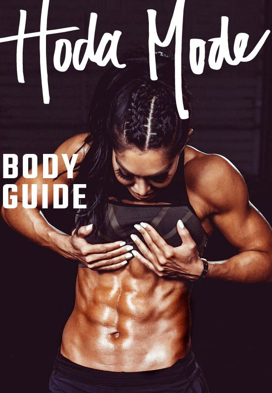 HODA MODE - BODY GUIDE E-BOOK